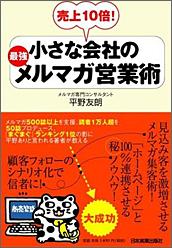 material_mailseminar05